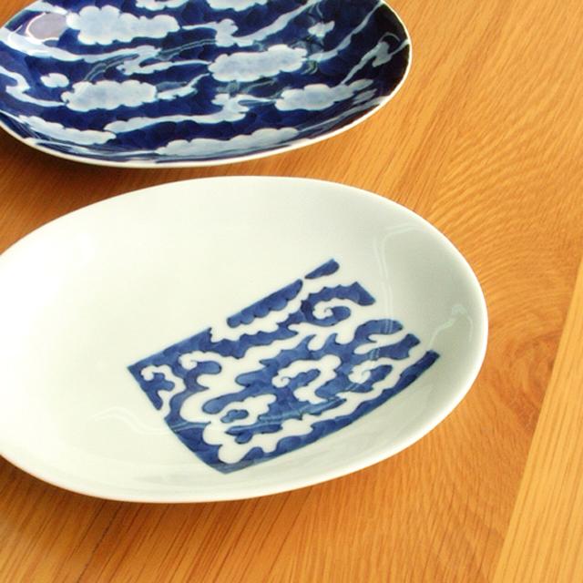 そうた窯 染付楕円皿(3柄)