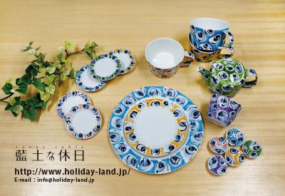 和食器通販ショップ『藍土な休日』 実店舗「藍土」有田陶器市